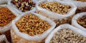 Lista de frutos secos que menos engordan
